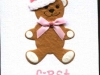 db_first_christmas_teddy1